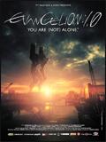 Evangelion 1.0 | Un film de Hideaki Anno